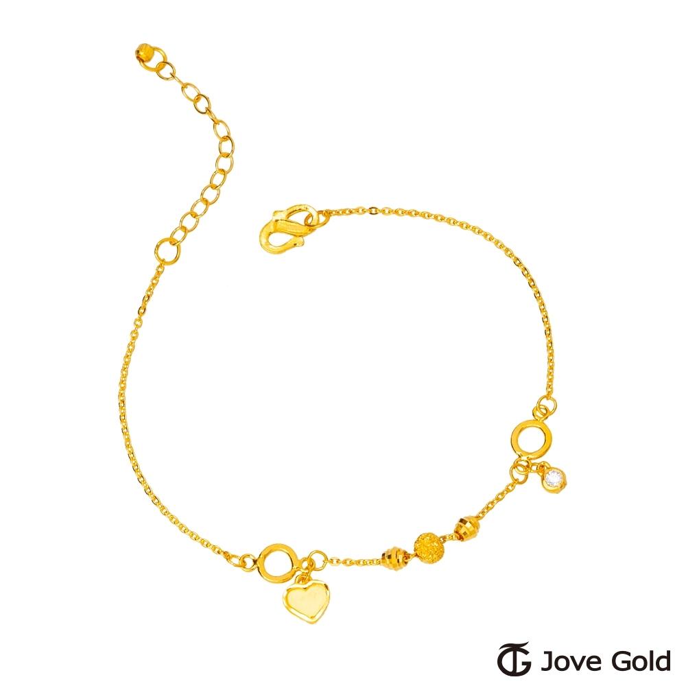 Jove Gold 漾金飾 率性的甜美黃金手鍊