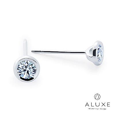 A-LUXE 亞立詩 18K金 總重 0.60克拉 包鑲 單顆美鑽耳環