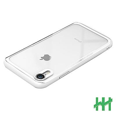 鋼化玻璃手機殼系列 Apple iPhone XR  (6.1吋)(透明白邊)