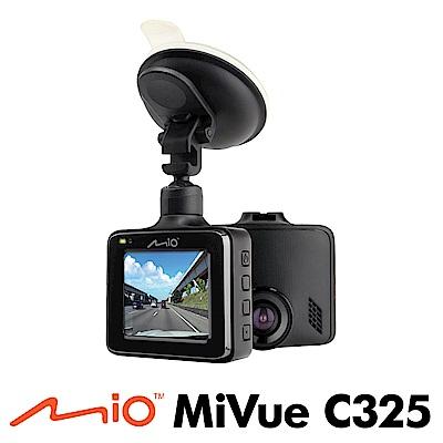 Mio MiVue C325 大光圈行車記錄器-急速配