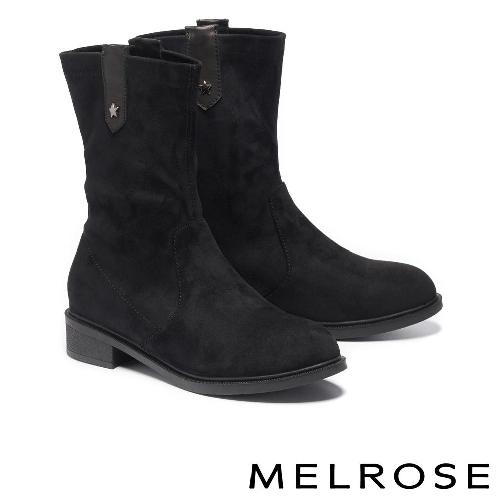 中筒靴 MELROSE 經典時尚星星飾釦彈力麂布低跟中筒靴-黑