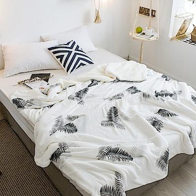 BUNNY LIFE 棕櫚-極柔牛奶絨羊羔絨雙層保暖毯