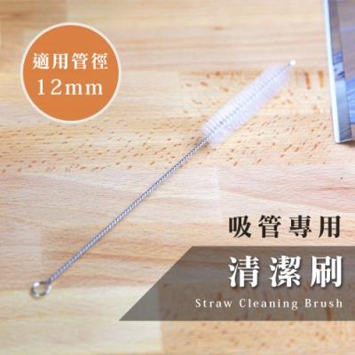 吸管專用清潔刷12mm 3入.不銹鋼尼龍軟毛刷清潔機器奶泡管水壺吸管奶嘴清潔刷