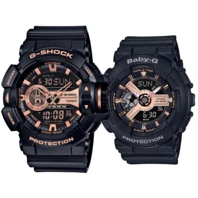 CASIO 搖滾重金屬感黑玫瑰金休閒組合錶(GA-400GB-1A4+BA-110RG-1A)