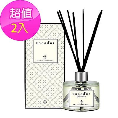 韓國cocodor 室內擴香瓶 香氛 芳香 200ml #茶玫瑰 (2入)