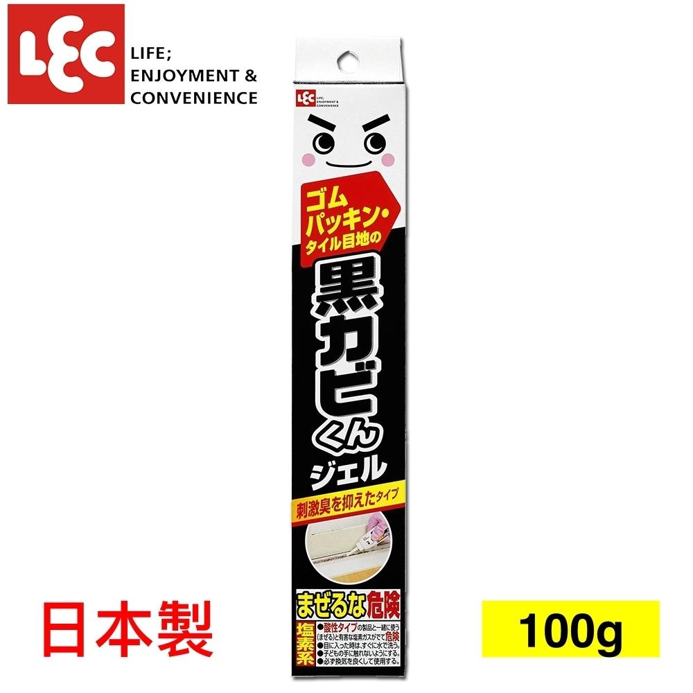 日本LEC 黑霉菌去除凝膠100g