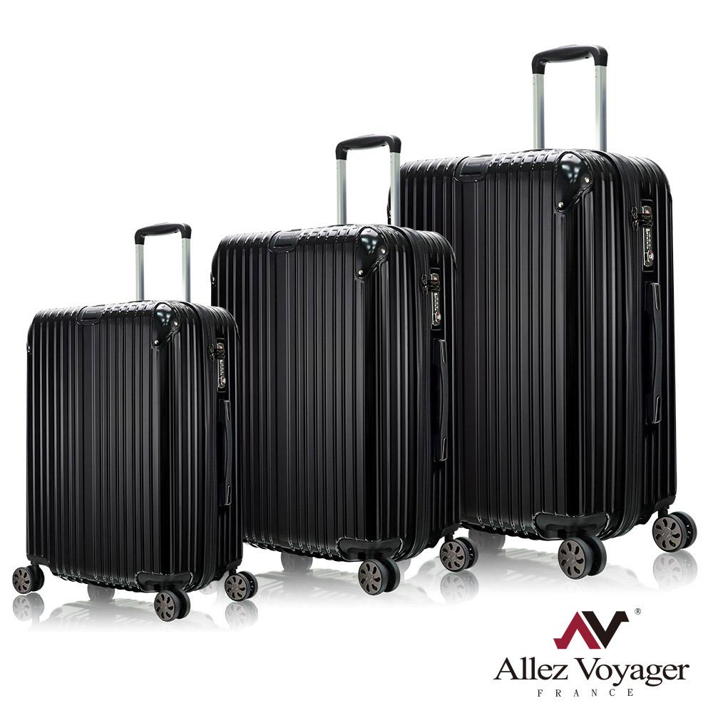 法國奧莉薇閣 20+24+28吋行李箱 PC硬殼旅行箱 登機箱 箱見恨晚(黑色)