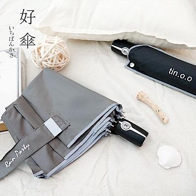 好傘王 自動傘系-電光龍骨傘(灰色)