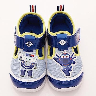 SUPER WINGS 超輕量休閒鞋款 EI3017藍(中小童段)