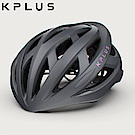 KPLUS 單車安全帽S系列公路競速-VITA Helmet-灰粉