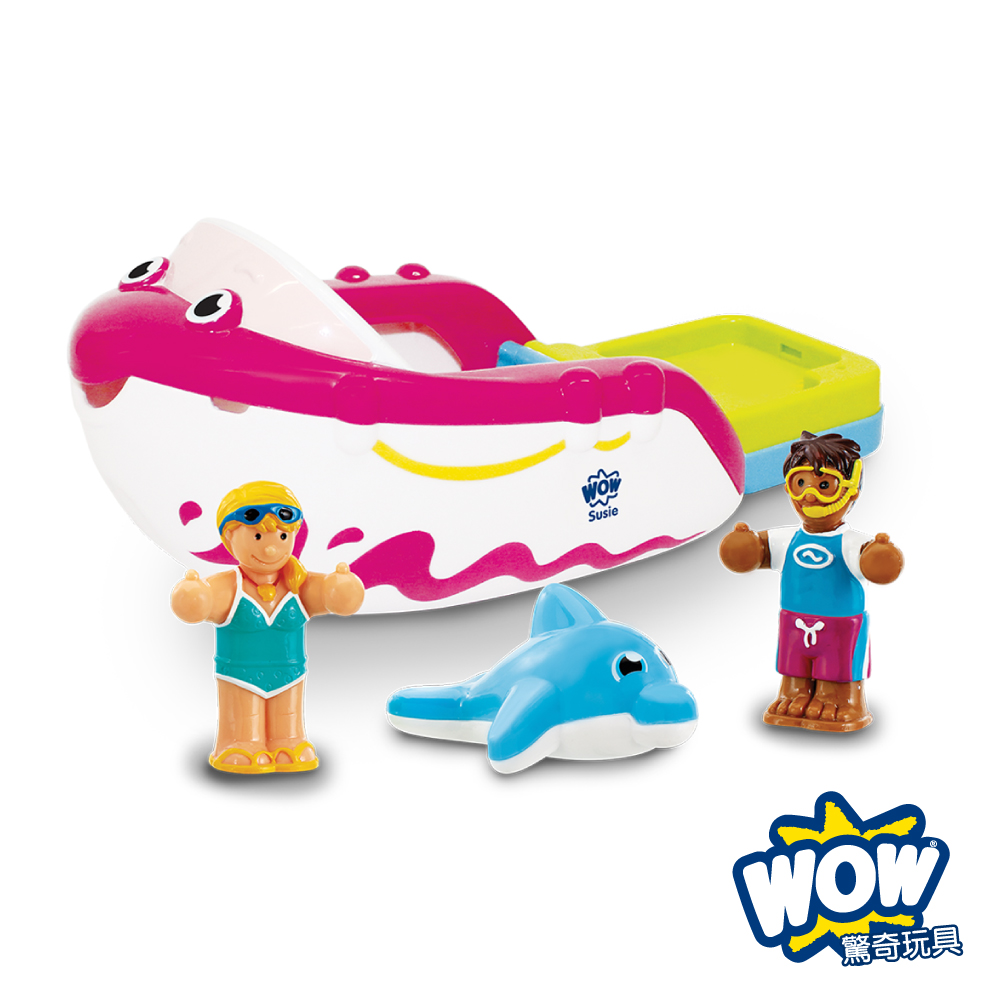 【WOW Toys 驚奇玩具】洗澡玩具 - 海灘快艇 蘇西