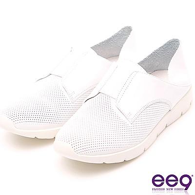 ee9 率性素面百搭2WAY懶人休閒便鞋 白色