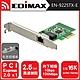EDIMAX 訊舟 2.5G BASE-T PCI-E 網路卡 2.5G/1G/100Mbps 三速 product thumbnail 1