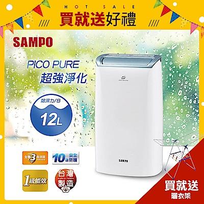 SAMPO聲寶 12L PICOPURE空氣清淨除濕機 AD-W724P