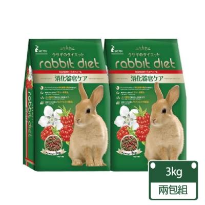 GEX-MC兔飼料-愛兔窈窕美味餐-覆盆子口味-兩包入