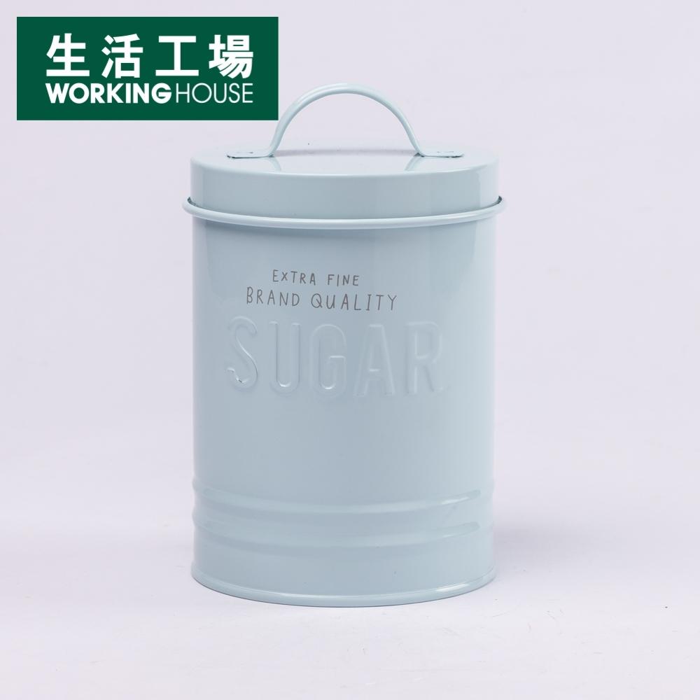 【倒數3天↓全館5折起-生活工場】小幫手萬用儲物桶-藍