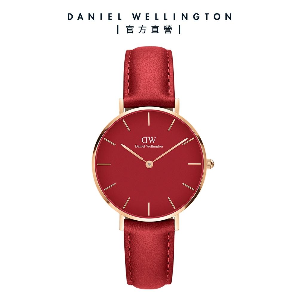 【Daniel Wellington】官方直營 Petite Suffolk Red 32mm限量櫻桃紅真皮皮革錶 紅錶盤 DW手錶