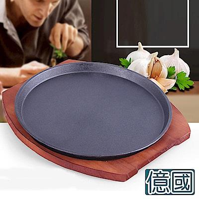 億國鍋具加厚鑄鐵燒烤盤牛排盤24CM附實心托木板