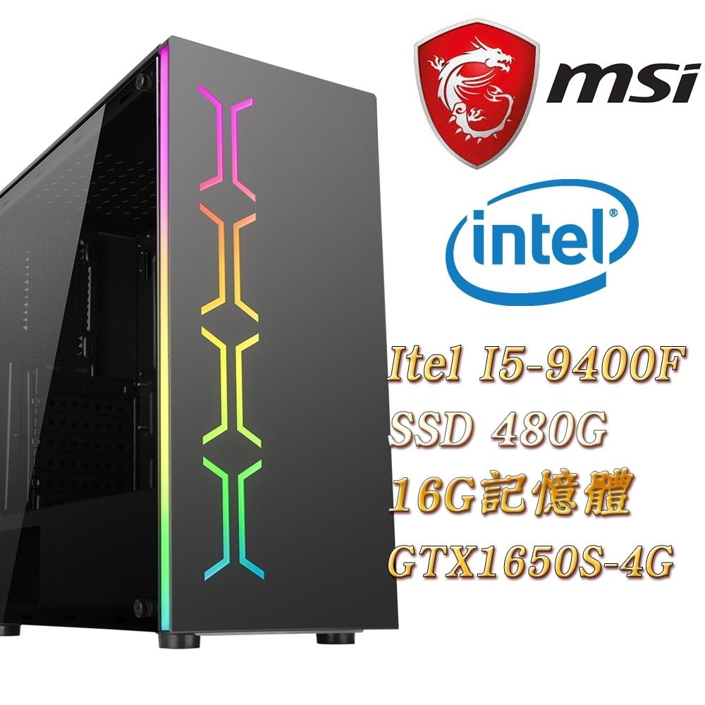 MSI微星平台(地虎雨凡)I5-9400F/16G/480G SSD/GTX1650S-4G