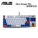 (鋼彈限量款) ASUS 華碩 ROG Strix Scope TKL GUNDAM 機械式電競鍵盤 product thumbnail 1