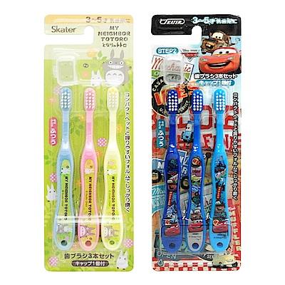 日本TBT5童牙刷-汽車總動員/龍貓-9入(3入X3組)