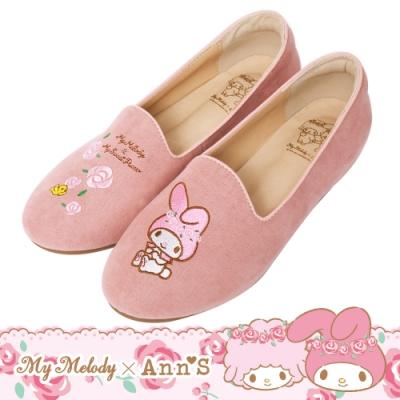 My melody X Ann'S玫瑰姊妹美樂蒂與小綿羊 不對稱內增高樂福鞋-深粉