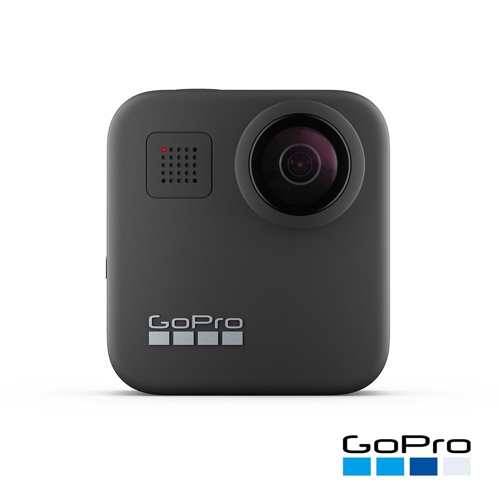 GoPro MAX 360度多功能攝影機 CHDHZ-201-RW
