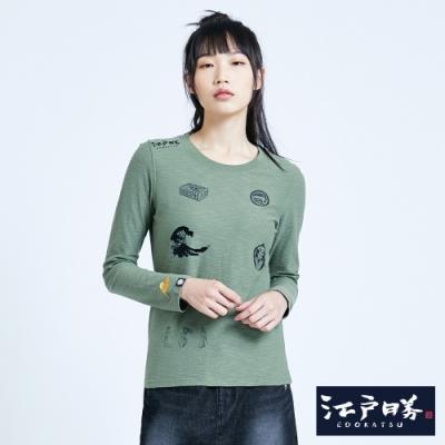 EDO KATSU江戶勝 關東多圖潮流薄長袖T恤-女-灰綠色
