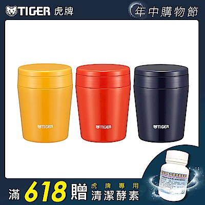 TIGER虎牌 300cc不鏽鋼真空食物罐_燜燒罐(MCL-B030)