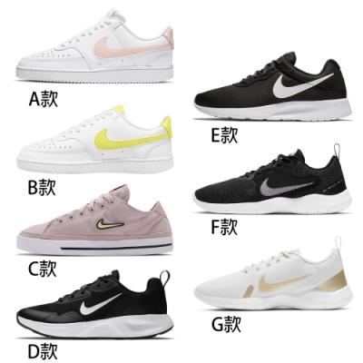 【時時樂限定】NIKE 運動慢跑休閒鞋(女鞋任選)