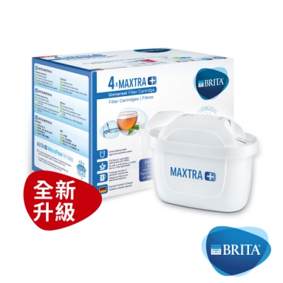 德國BRITA MAXTRA Plus 4入濾芯(快)