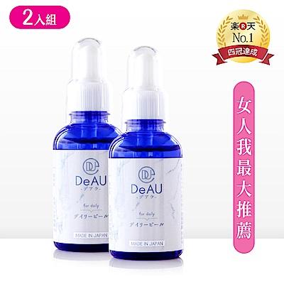 DeAU日本小藍瓶-角質調理專家藍藍露(團購2入組)
