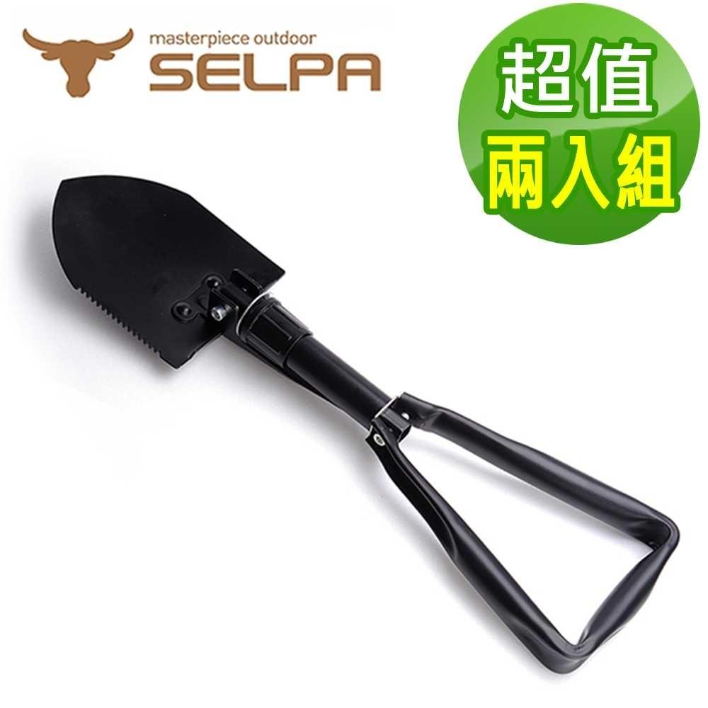 韓國SELPA 戶外三用折疊 圓鍬 鏟子 鋸子  兩入組