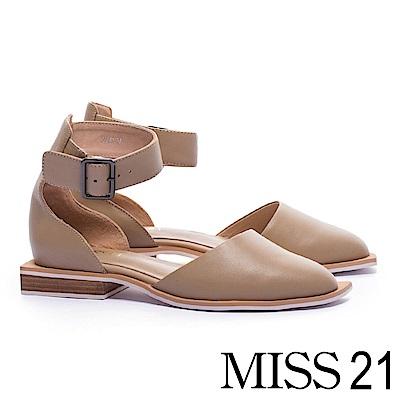 低跟鞋 MISS 21 個性直率踝帶釦造型真皮低跟鞋-米