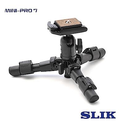 日本 SLIK Mini Pro 7 迷你腳架