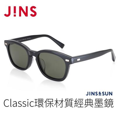 JINS&SUN Classic 環保材質經典墨鏡(AMCF21S139)經典黑