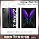 Samsung Z Fold2 5G (12G/512G) 6.2吋 5鏡頭智慧手機-星幻黑 product thumbnail 1