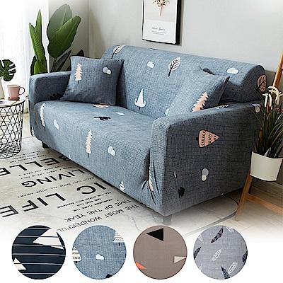 日創優品 真心簡單彈性柔軟沙發套-3人座(淺藍)