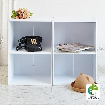 澄境 繽紛漾彩二層收納櫃-同色2入組(長40.6x30.5x60.2公分)-DIY