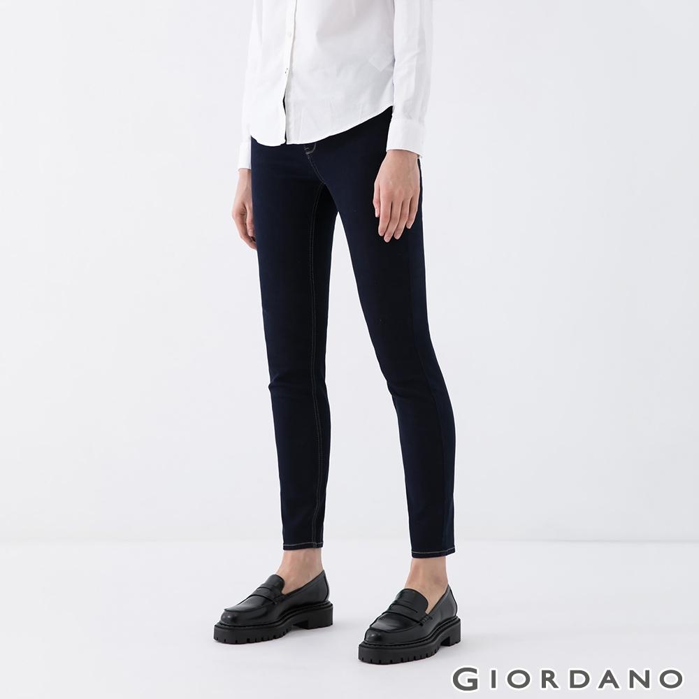 GIORDANO  女裝超彈力窄管牛仔褲 - 60 深藍