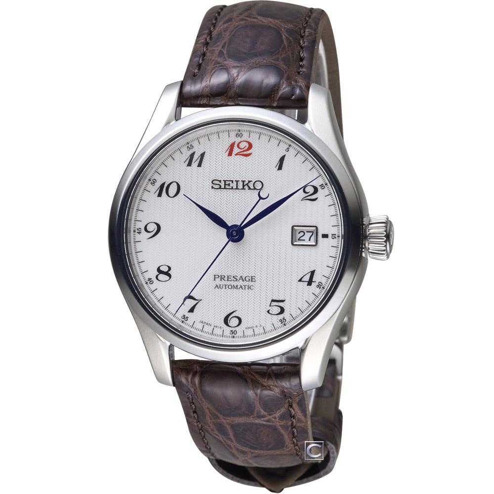 SEIKO 精工 巨擘百年經典6R15機械錶(SPB067J1)