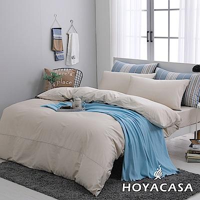 HOYACASA時尚覺旅 雙人300織珍珠米被套床包四件組