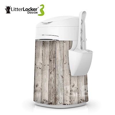 LitterLocker® Design 第三代貓咪鎖便桶 木紋款
