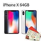 【福利品】Apple iPhone X 64GB 智慧型手機