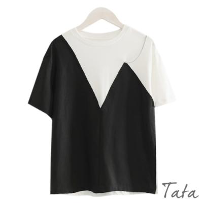 撞色拼接鏈條上衣 TATA-(S~L)
