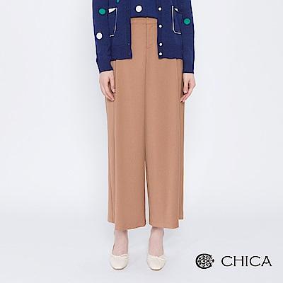 CHICA 淡漠時尚打褶垂墜感寬管褲(2色)