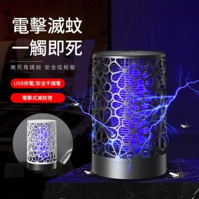 OOJD 電擊式UVA燈管捕蚊器 吸入式誘蚊補蚊燈 USB高效滅蚊燈/電蚊拍/捕蚊拍
