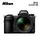 Nikon尼康 Z7II + 24-70mm f/4 S 全幅單眼相機 (國祥公司貨) product thumbnail 1