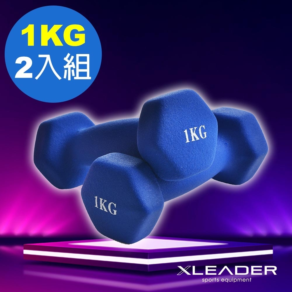 Leader X 極限特色 熱力燃脂六角包膠啞鈴 2入組 1KG (兩色可選)-急 product image 1
