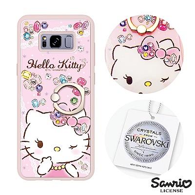 三麗鷗 Kitty Samsung S8+ 施華彩鑽減震指環扣手機殼-寶石凱蒂